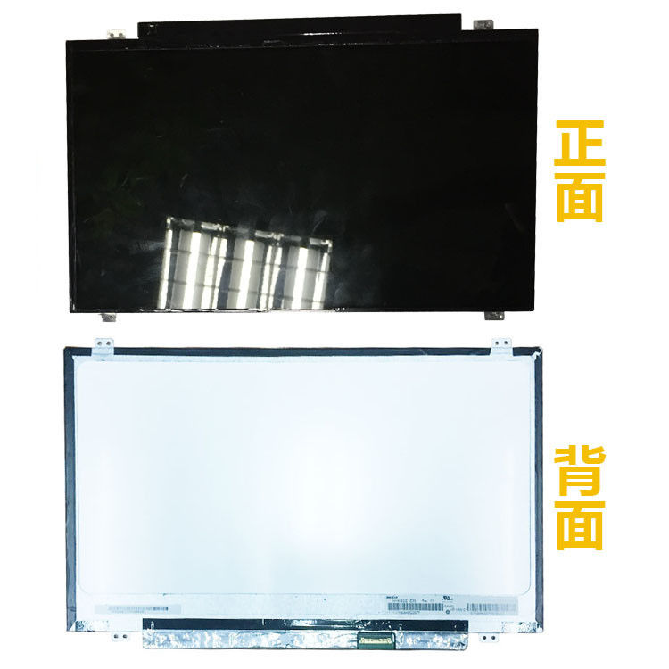 30 Pin EDP 14 Inch LCD Panel / HD LCD Display N140BGE E33 With 7ms Response Time